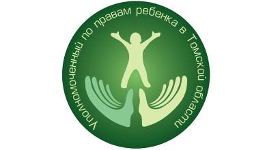 po-pravam-rebenka_776x460