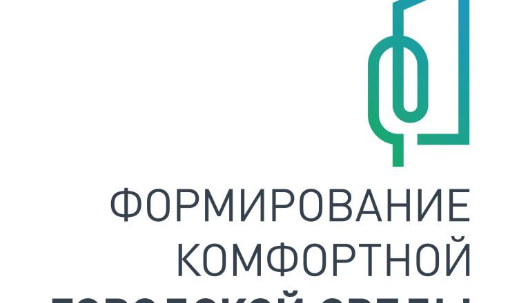 FKGS_logo_ Reklama-07