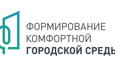 FKGS_logo_Comunikacii-01